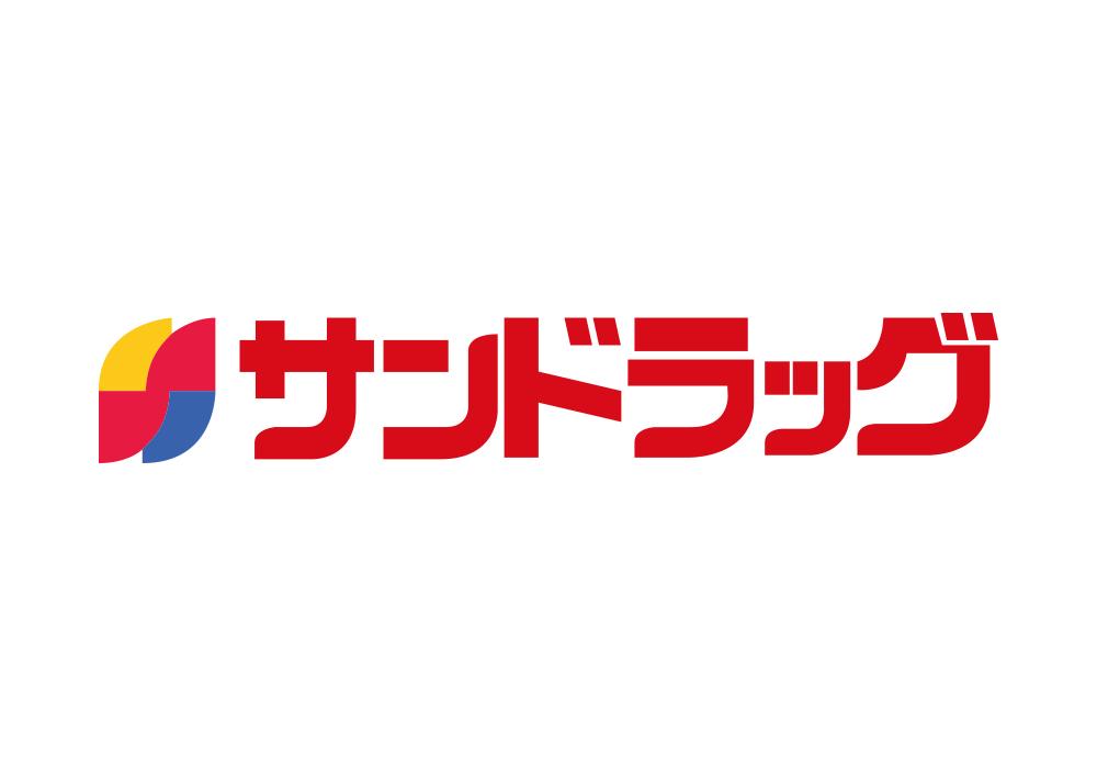 サンドラッグ 武蔵浦和店